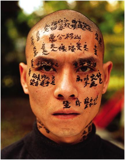 Zhang-Huan-artista